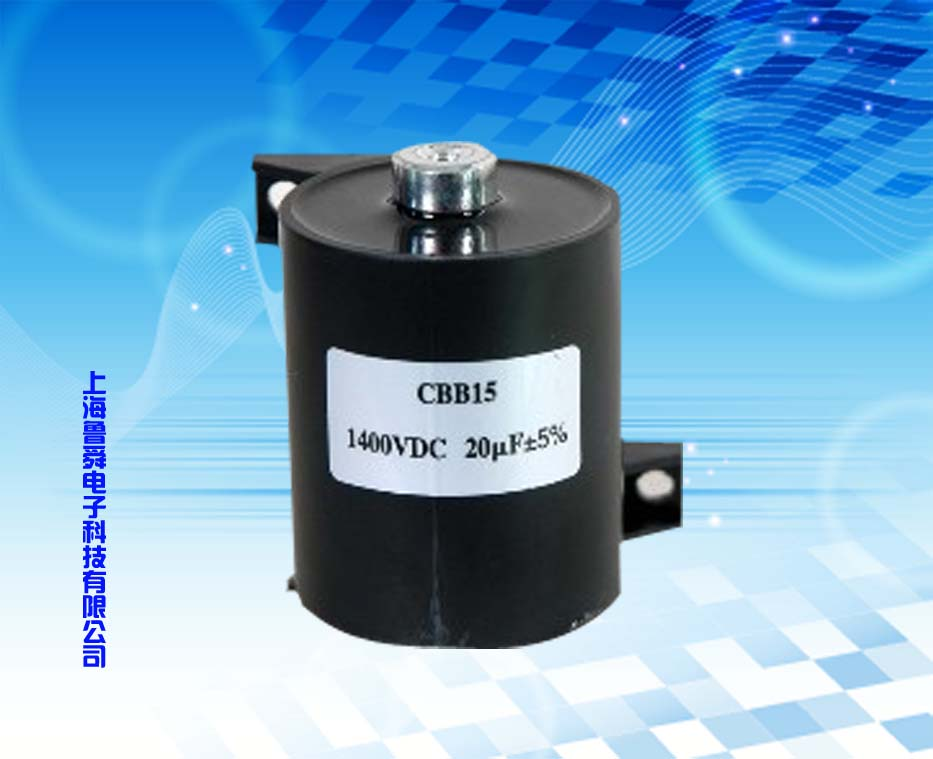 CBB16 电焊机专用滤波电容器