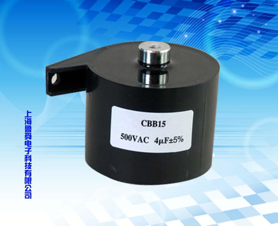 CBB15 电焊机专用谐振电容器